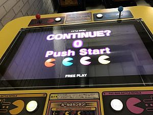 A picture of a pac-man four player arcade cabinet